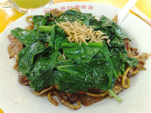 Veg on the char kway teow... like the one in Pasir Panjang