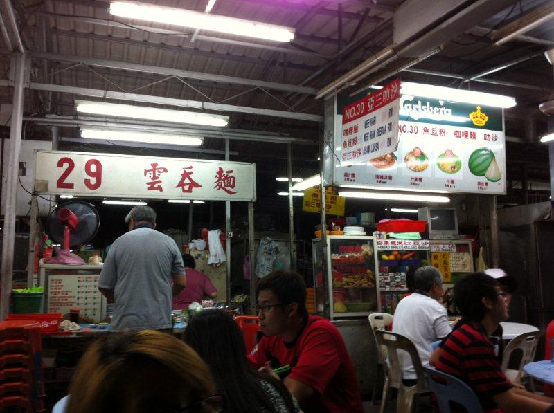Picture of the Wan Ton Noodle and Dessert Stalls together...