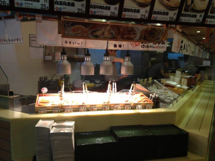 this is where you collect your tray and pick the fried side dishes you want to eat with your udon.