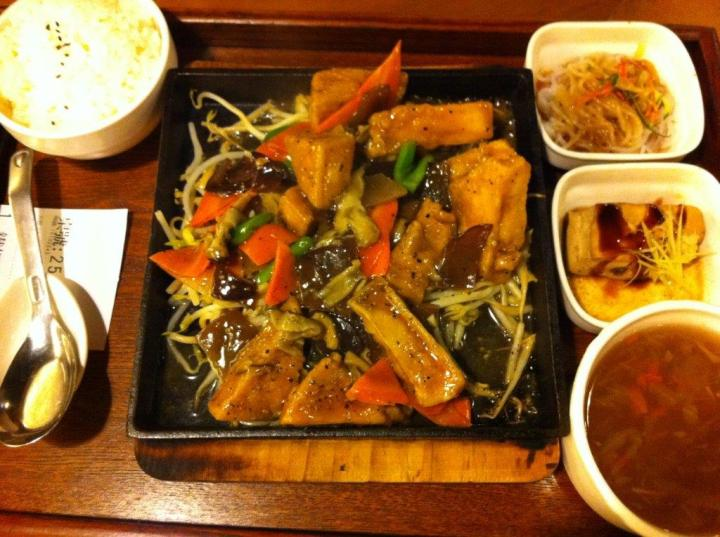Some tofu set meal friend ordered