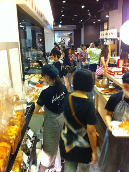 Inisde the store... super crowded
