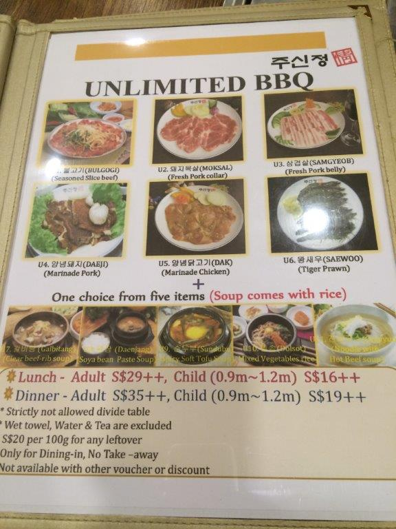 Menu for buffet... I would go for the bibimbab and the beef soups... tofu soup wasn't that ideal for me.