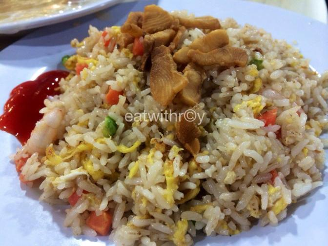 Salted Fish Fried Rice - If you like salted fish like I do, order this! Crispy and fragrant pieces of fish on top, awesome.