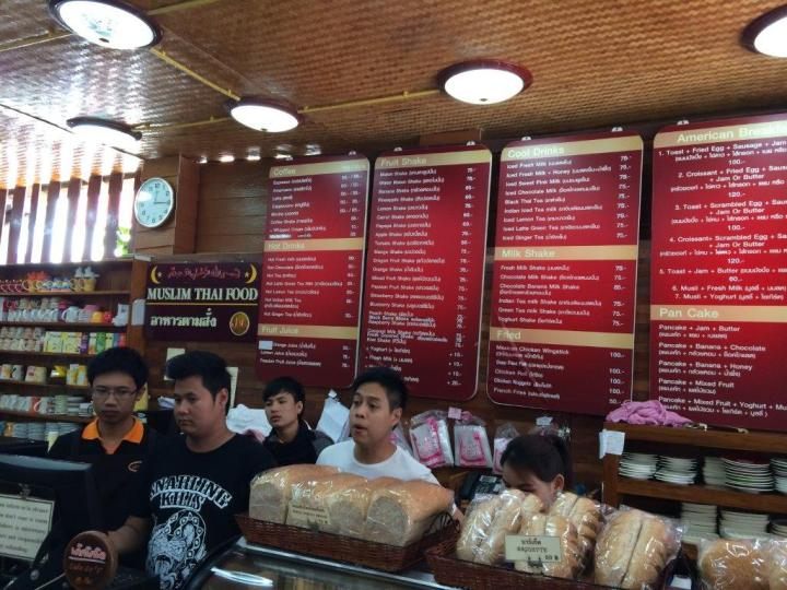 Menu board and a tat too many people behind the counter taking orders don't you think?