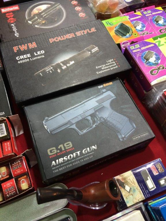 Air pellet guns... cannot bring in Singapore!