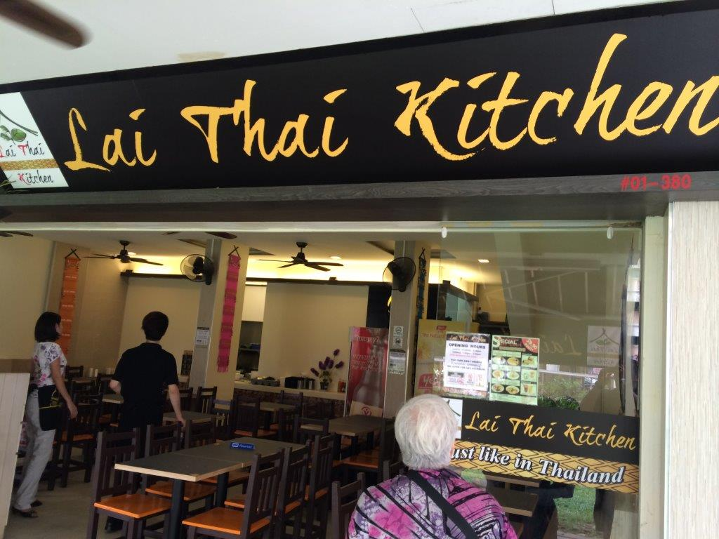 Lai Thai Kitchen Menu