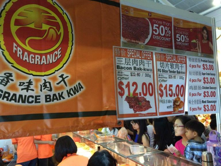 Gourmet Bak Kwa at $12 for 300gsm. Very nice, free to try!