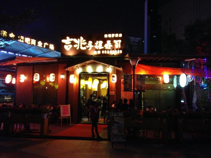 Restaurant front with seats for the queue