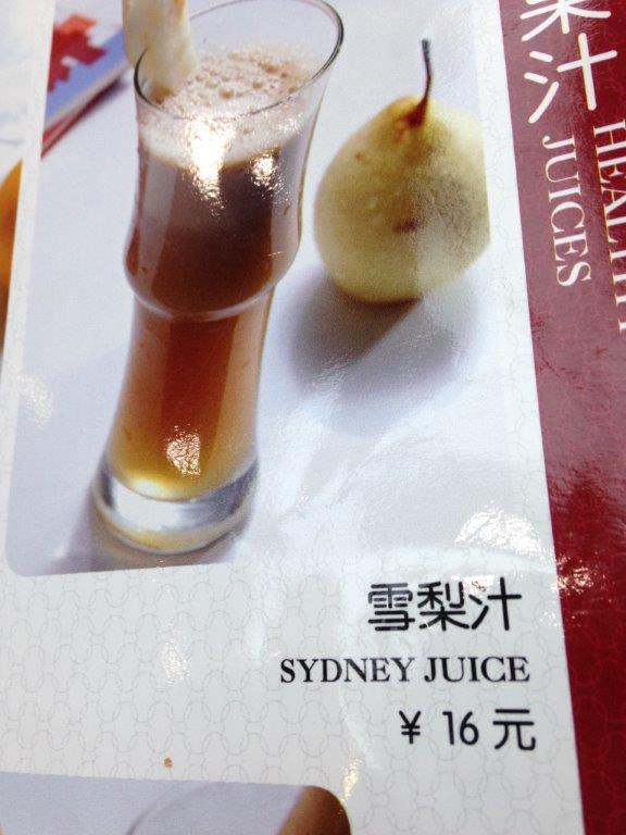 Now Sydney has a juice they didn't even know!