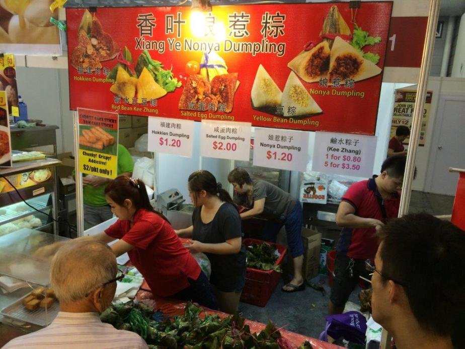 Bak Chang wholesale price. The nonya dumpling is nice at $1.20 only!
