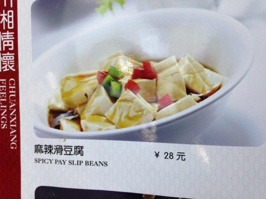 Next time no pay slips, just give spicy tofu.