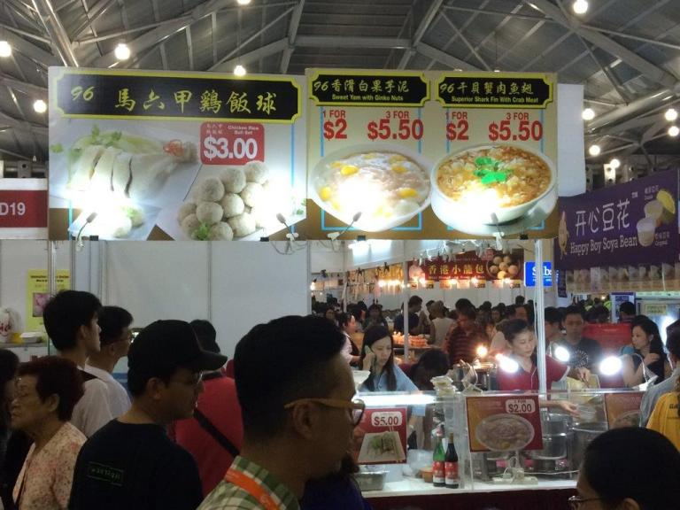 Wah Chicken Rice Balls spotted!