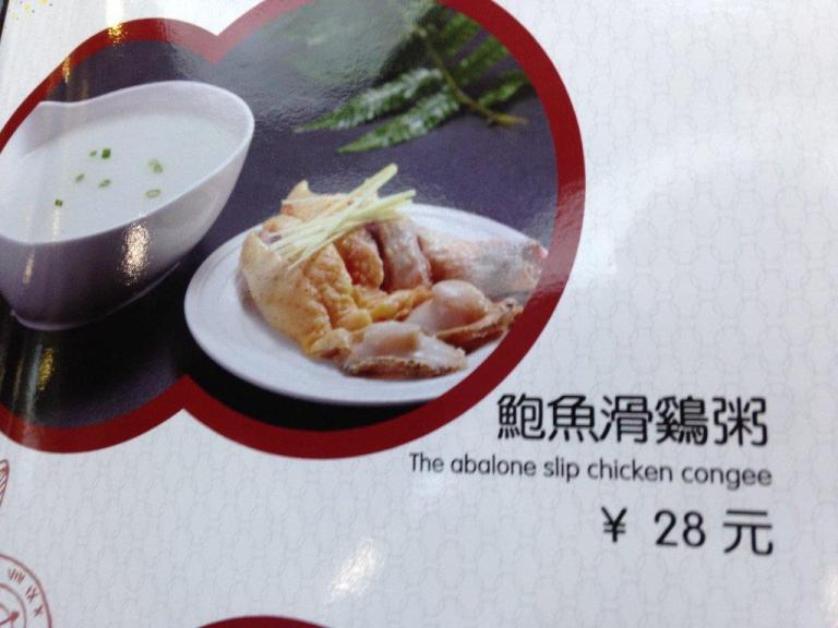 Not the chicken's fault, the abalone slipped!