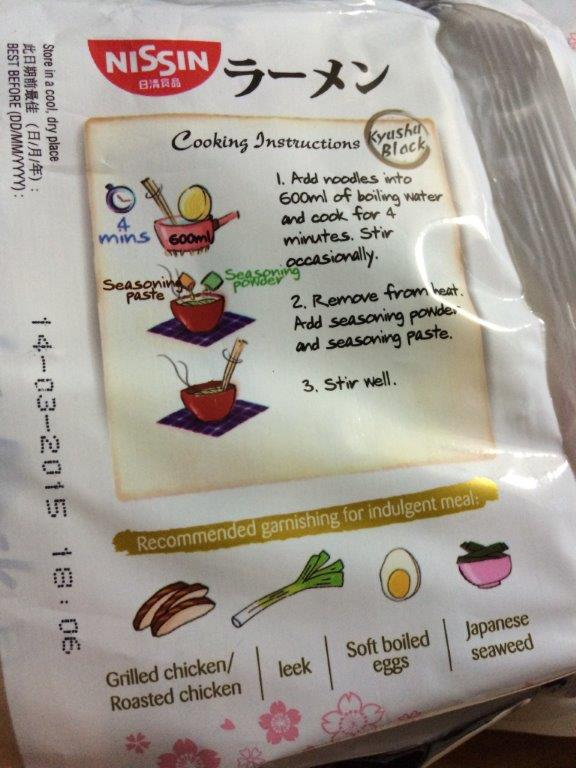 There's even cooking directions and garnishing suggestions!