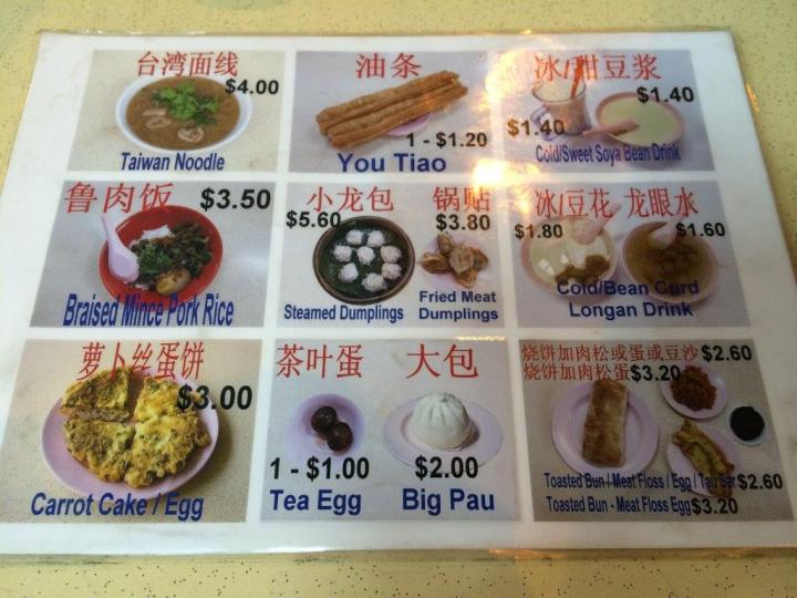 Some new items on the menu probably to help in boosting the sales by offering more options.