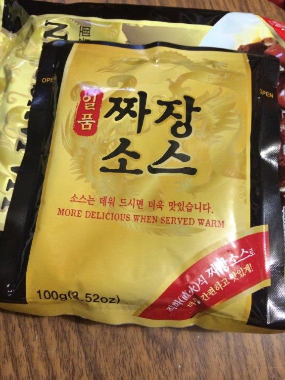 This sachet of sauce is 100g itself, hence the noodles is another 100g, that's how you get the net weight of 200g.