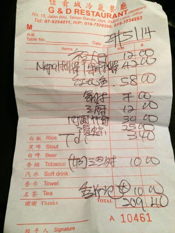 Total bill for 10 pax.