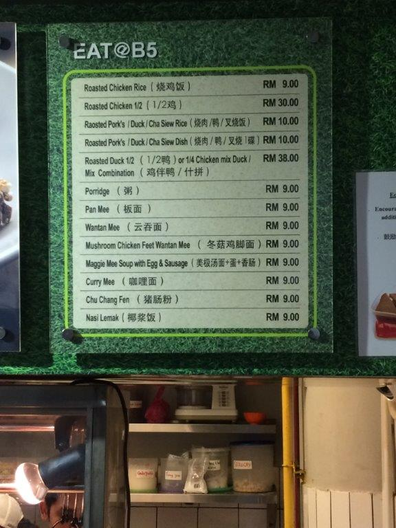 Price list on the chicken rice side