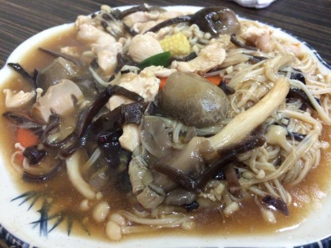 Sauteed Mixed Mushrooms - The 'vegetable' dish for this dinner. Very nice and never ordered before.