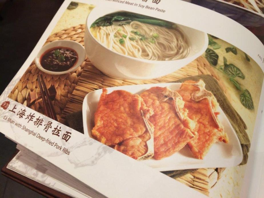 This dish reminds me of my stints in Shanghai and Suzhou so much... Sobs...