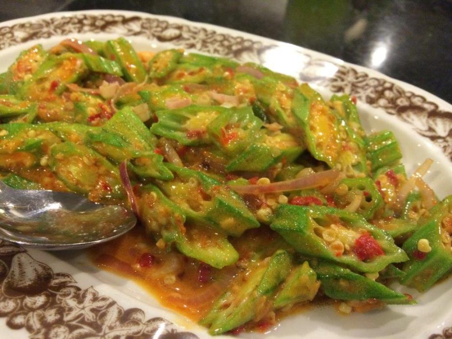 Sambal Lady's Fingers (Okra) - This is a wow dish for okra lovers. Fried in their kitchen made sambal and shrimps, this is unlike any sambal lady's fingers you find elsewhere.