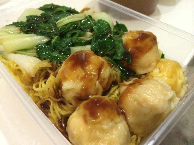 Prawn and Pork Won Ton Noodles AUD$9,50
