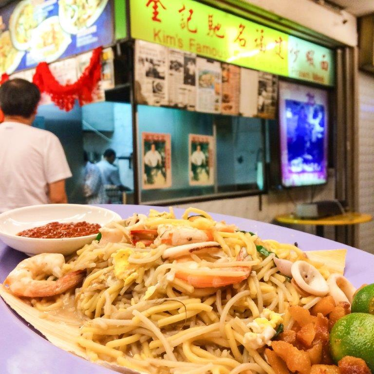 For the $8 portion you get more seafood ingredients and bigger prawns.