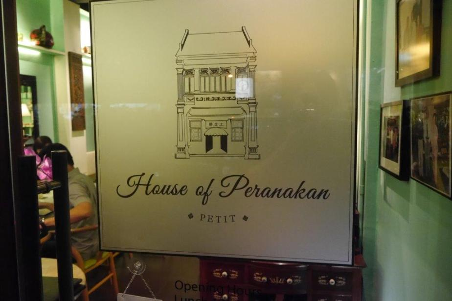 [MEDIA INVITE] House Of Peranakan Petit – Tiong Bahru, Singapore