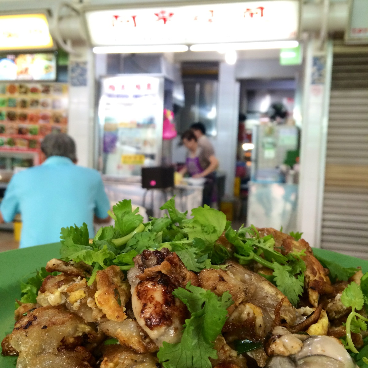 Ah Chuan Fried Oyster Omelette - Toa Payoh, Singapore