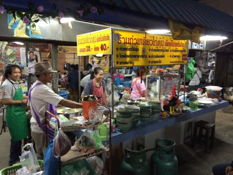 The roadside stall from the front