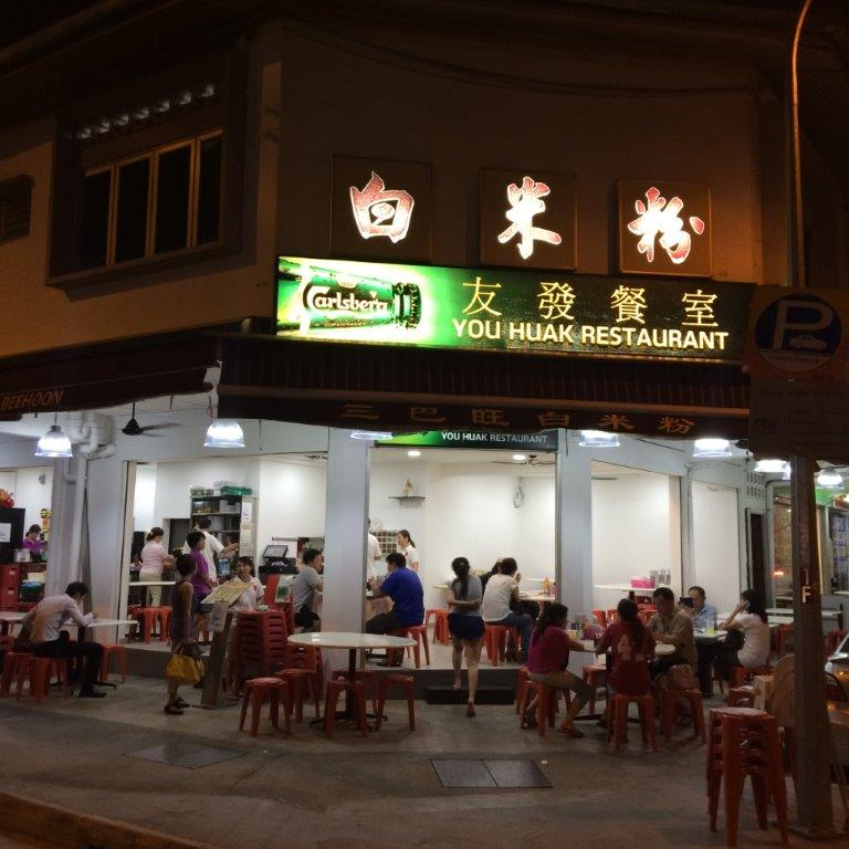 Restaurant front, no aircon but a lot of fans.