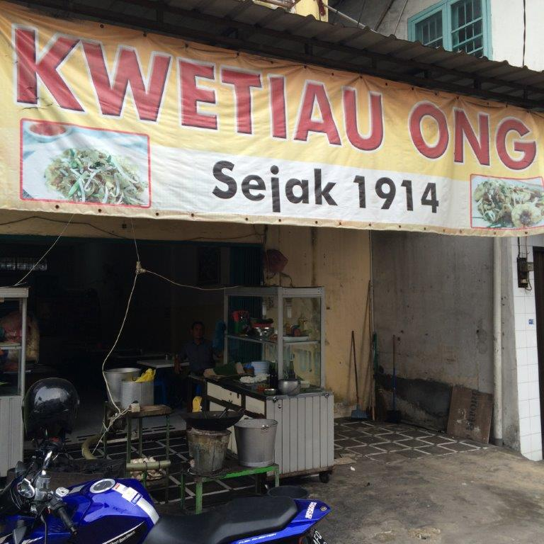 6th Stop. Kwetiau Ong. Spelt as Kway Teow in Singapore and Malaysia. Since 1914! Father passed to the daughter and old aunty is frying this darn good!