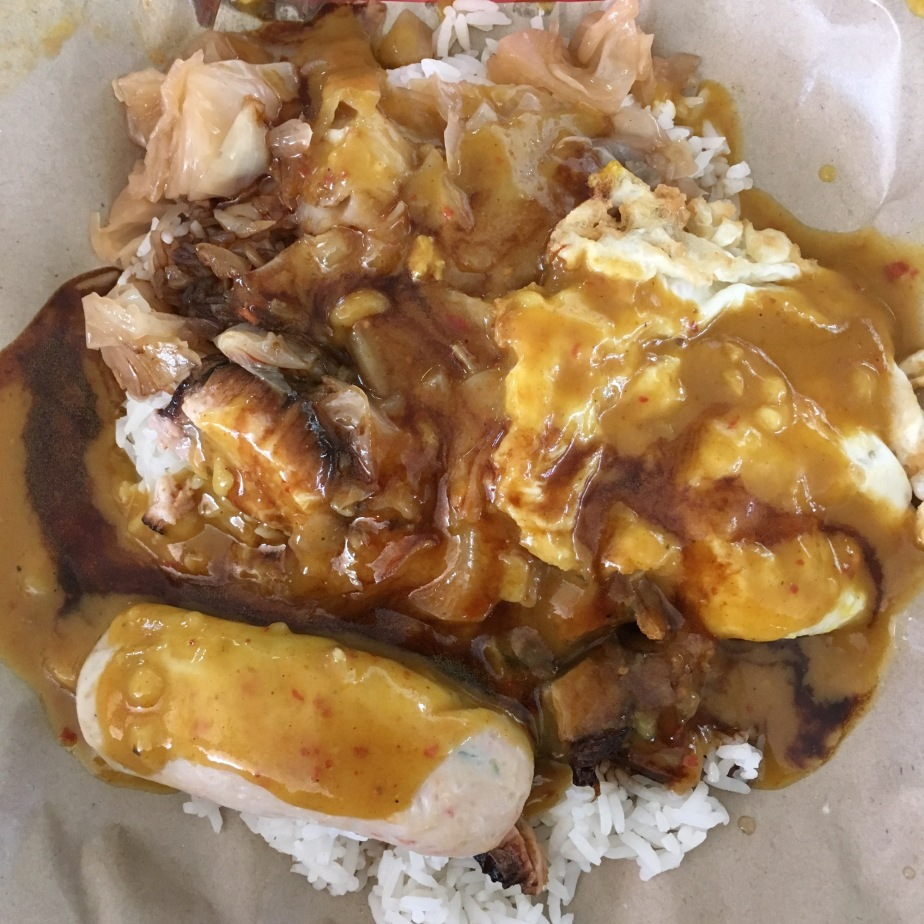 FENG KEE (冯记) HAINANESE CURRY RICE – PASIR PANJANG, SINGAPORE